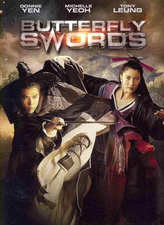 BUTTERFLY SWORDS (DVD)